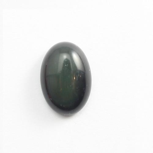 Cabochon Obsidian 8*13mm x 1pc